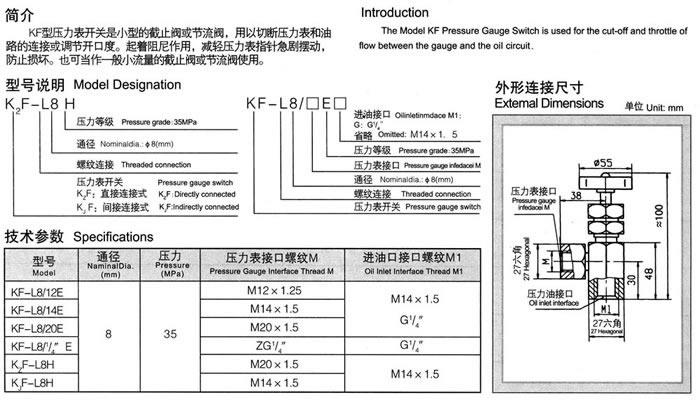 电路 电路图 电子 设计 素材 原理图 700_400